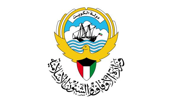 Ministry of Awqaf & Islamic Affairs Logo