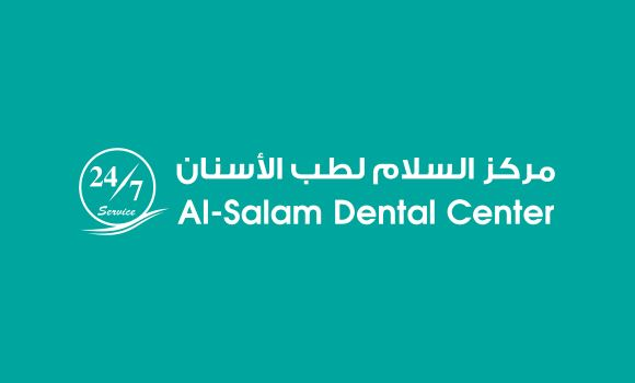 Al-Salam Dental Center Logo