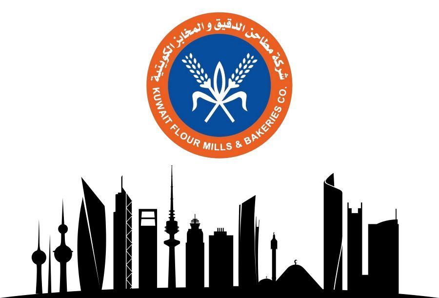 Kuwait Flour Mills & Bakeries Company Customer Profile | Sharper