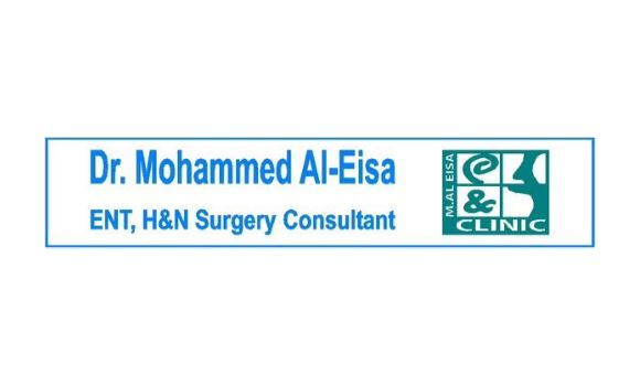 Dr. Mohammad Aleisa Clinic Logo