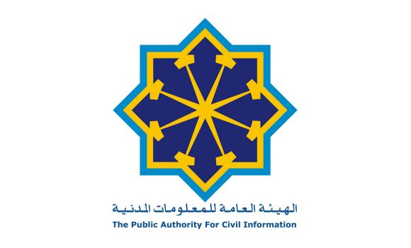 Public Authority for Civil Information Logo