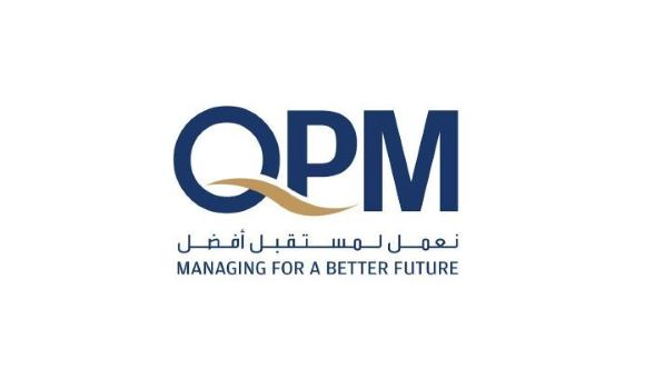 Qatar Project Management Logo